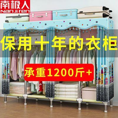 【南极人】布衣柜钢管加粗加固简易衣柜单人双人收纳架挂衣柜衣橱
