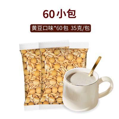 【特卖】五谷豆浆料包低温烘焙熟现磨五谷豆浆原料包杂粮组合打豆