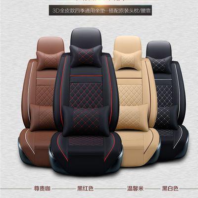 长安CS75/CS55/CS35/CS15 逸动专用汽车座套四季通用夏季全包坐垫