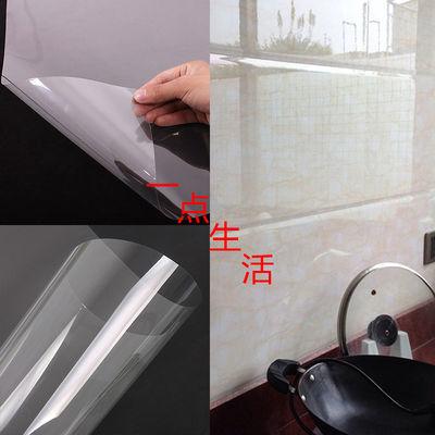 大理石厨房灶台橱柜桌面贴纸壁纸浴室防水防油墙纸自粘家具翻新贴