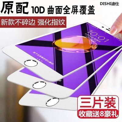 苹果11Pro全屏覆盖XS绿MAX蓝光iPhone6/7/8plus/6p钢化膜Xr手机膜
