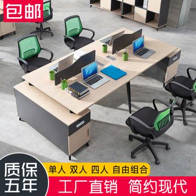 职员电脑办公桌椅组合简易经济单人双人四人卡位屏风隔断员工台