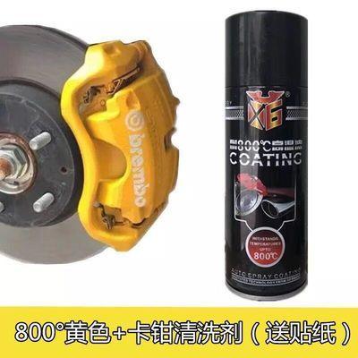汽车轮毂喷漆卡钳改色摩托车排气管翻新耐高温喷漆发动机改色喷漆