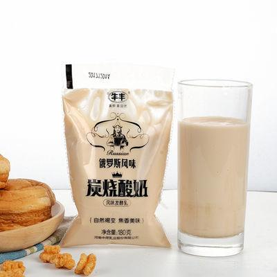 【热卖】牛丰炭烧酸奶益生菌发酵风味早餐学生网红代餐袋装酸牛奶
