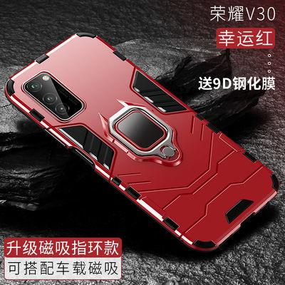 2020新款精品华为荣耀v30手机壳5G荣耀v30pro保护套硅胶全包边防