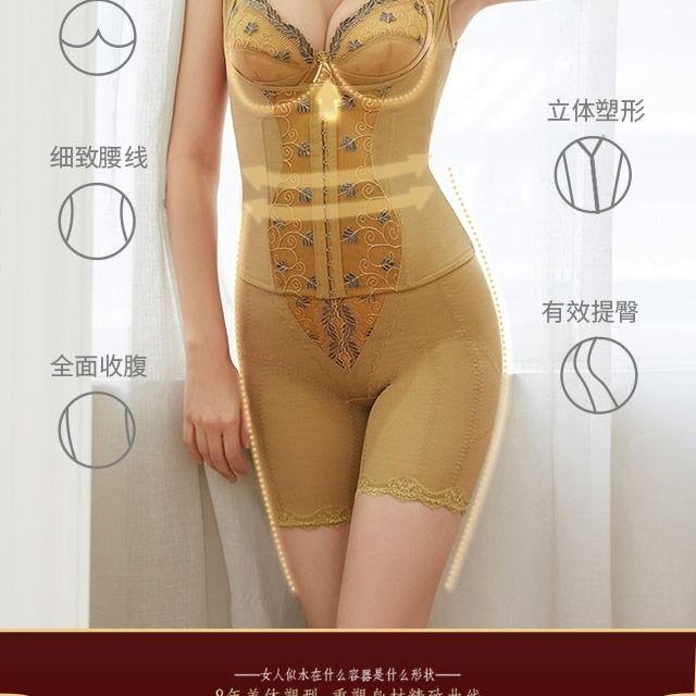 便宜的中脉美体内衣正品laca调整,收腹提臀三件套文胸+腰夹+塑身裤