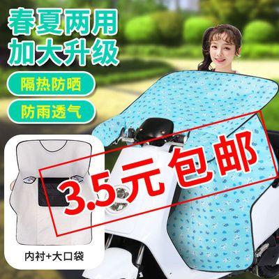 四层电动车挡风被夏季防晒罩子电瓶车遮阳挡风罩防水摩托车薄款女