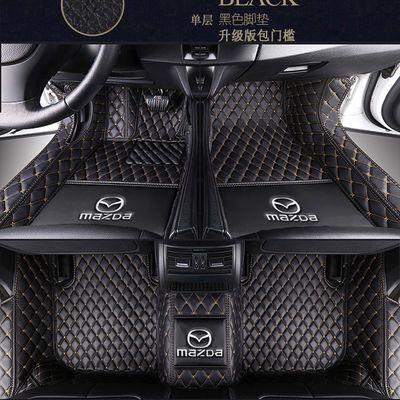 马自达3昂克赛拉cx4阿特兹CX5睿翼CX3马6星骋专用全包围汽车脚垫