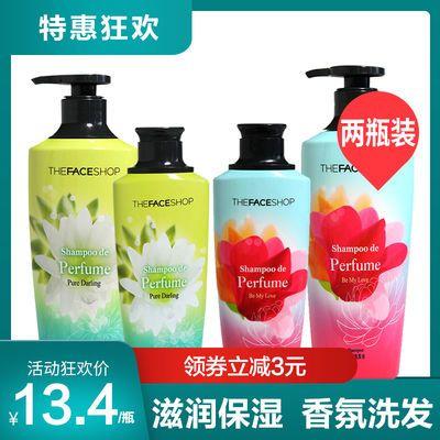 【2瓶装】菲诗小铺洗发水护发素套装留香大瓶家庭装顺滑柔顺