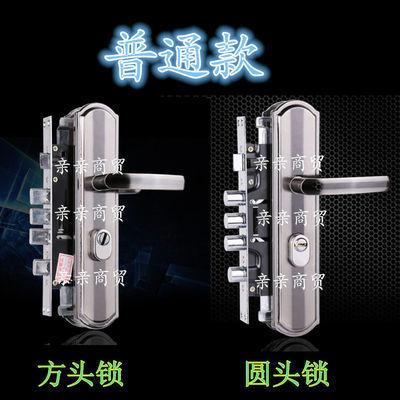 整套防盗门锁具套装加厚通用型锁芯锁体全套家用大门锁双快三件套