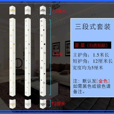 护角条护墙角阳角线墙角保护条墙护角线墙包边条包角防撞条装饰条