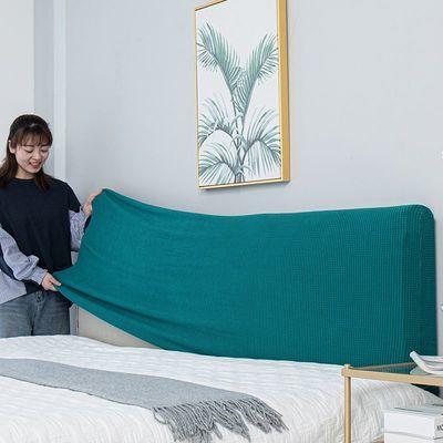 布艺沙发套加厚弹力床头罩简约现代欧式万能软包靠板靠背床头套垫