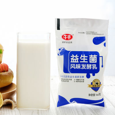 【热卖】牛丰酸奶原味儿童营养早餐网红益生菌发酵袋装酸奶风味酸