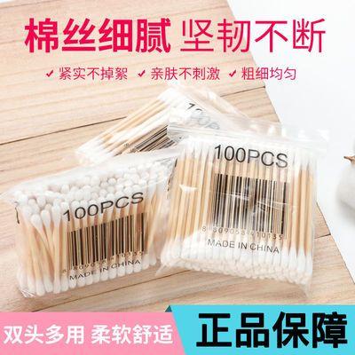 棉签掏耳化妆卸妆消毒用棉花棒双头木棒棉签一次性尖头卫生棉棒