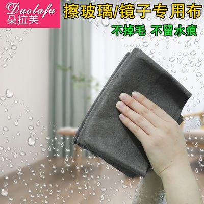 魔力布擦玻璃布不留痕专用无水印擦镜子神器多功能抹布家务清洁巾