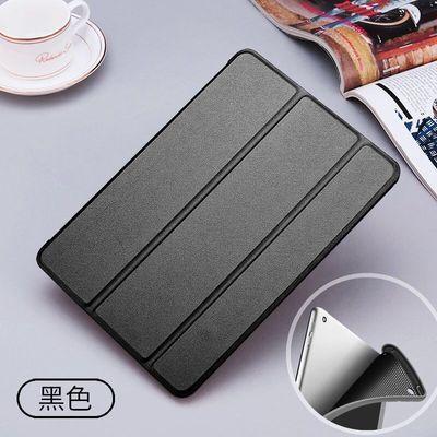 2020新款精品苹果平板电脑iPad Air2保护套ipad2/3/4/5/6全包防摔