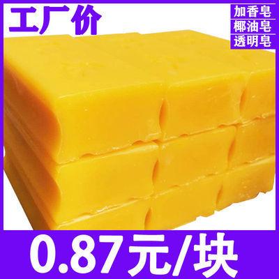 超大块洗衣皂300g整箱3块肥皂批发家庭装透明皂内衣皂正品包邮