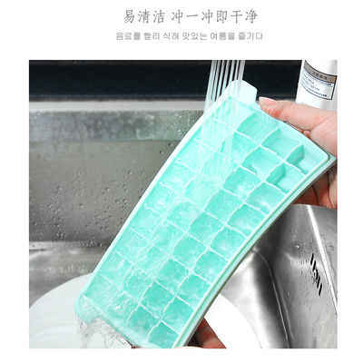 冰块模具硅胶制冰格制冰模具冰块盒做冰块蜂窝冻冰神器网红家用创