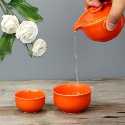 柿红快客杯一壶二杯茶壶日式陶瓷便携式旅行茶具套装家用logo定制