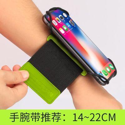 手机可拆卸跑步臂包运动骑行装备臂套男女苹果华为通用手腕带臂带
