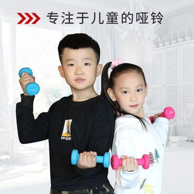 PROIRON 儿童哑铃男女小学幼儿园学生家用锻炼环保纯铁浸塑小哑铃