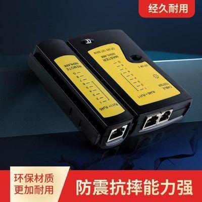 多功能网络测试仪宽带线专业检测工具两用电话线网线信号通断