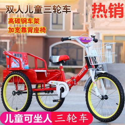 儿童三轮车脚踏车带斗三轮自行车2-10周岁双胞胎宝宝折叠小孩带人