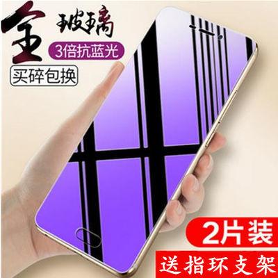 魅族魅蓝note5/note6/s6钢化膜E3/e2/3s/mx6/5s/pro7plus手机膜