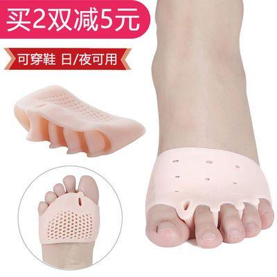 大脚拇指外翻矫正器分趾器大脚骨脚拐矫正器日夜可用可穿鞋防磨脚