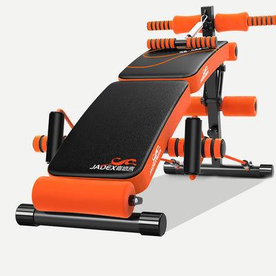 【嘉德喜】折叠仰卧起坐健身器材家用多功能仰卧板男女士收腹肌板