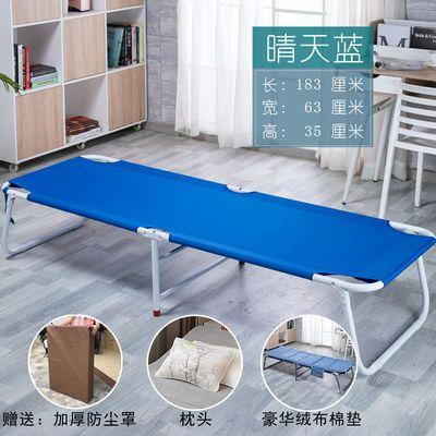 折叠床单人床午休床办公室帆布陪护床简易行军床成人床儿童午睡床