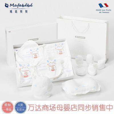 鼠年婴儿礼盒宝宝满月用品新生儿衣服春夏四季纯棉无骨缝初生套装