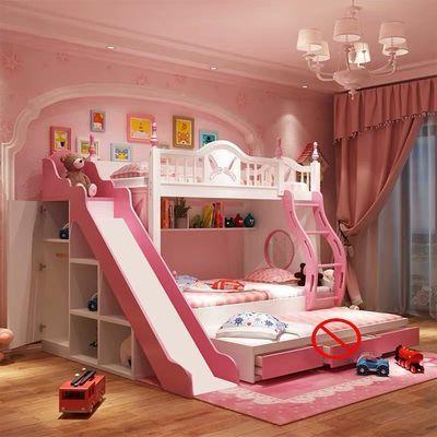 床女孩铺高低床1.8床上下铺组合床铺围栏儿童床双层床高低全男孩