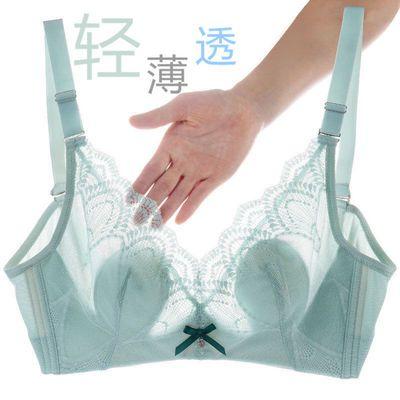 无钢兔耳杯漏洞洞内衣防走光大胸显小透明透气情趣水晶杯文胸套装