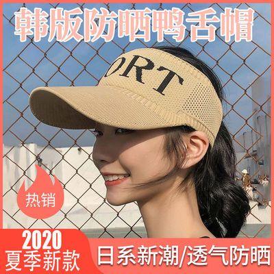 帽子女鸭舌空顶帽亲子儿童帽夏季防晒韩版棒球帽女针织刺绣镂空帽