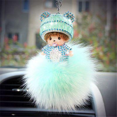 蒙奇奇懒兔毛汽车挂件可爱水晶车载挂件车内饰品摆件车挂饰吊