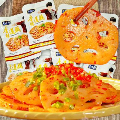 香辣藕片零食1斤2斤装莲藕新鲜咸菜下饭菜零食小吃休闲食品果蔬脆