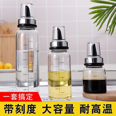 厨房用品小百货调料瓶油壶家用醋壶油瓶油壶玻璃防漏酱油瓶调味盒