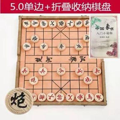 加厚榉木中国象棋套装实木高档成人折叠盒装家用象棋儿童学生大号
