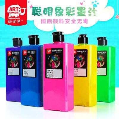 美邦彩墨汁聪明象彩色墨水中国画颜料12色套装水彩儿童绘画水墨画