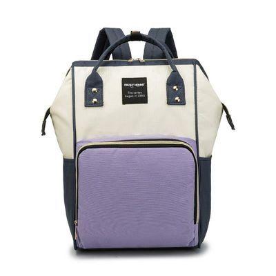 妈咪包双肩包女大容量母婴包妈妈包待产包宝妈外出包婴儿出门背包