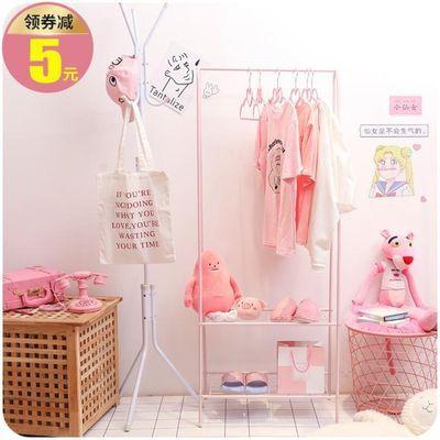 粉色衣架落地少女晾衣架少女心卧室家用衣帽架室内双层置物衣服架