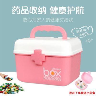 【买就送】家庭医药箱家用小药箱药品收纳急救箱婴儿宝宝儿童药箱