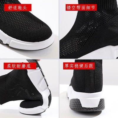 网鞋女透气袜子鞋夏季新款韩版休闲旅游运动鞋平底百搭高帮板鞋女