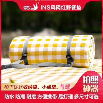 网红黄白格户外垫子 防潮垫野餐垫布 ins风野炊草坪露营帐篷地垫