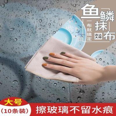 擦玻璃清洁布镜子家务专用桌杯子无水印不留痕吸水不掉毛鱼鳞抹布