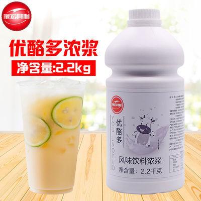 家宏其利原味优酪多2.2kg 浓缩乳酸菌酸奶优格乳奶茶店专用原料