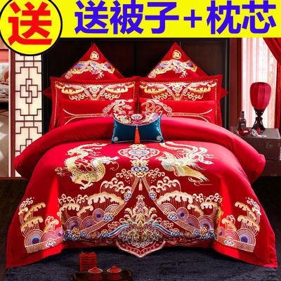 婚庆四件套大红龙凤刺绣新婚房全棉结婚高档纯棉床裙床单被套床上