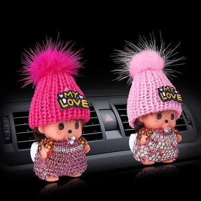 2020新款精品汽车香水出风口卡通水貂毛蒙奇奇娃娃车载空调香薰夹