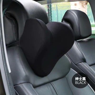 汽车头枕护颈枕座椅记忆棉靠枕车用枕头车载腰靠脖子车内用品一对